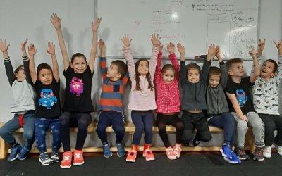 Тренировки за деца – пролет 2020